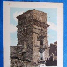 Coleccionismo: LÁMINA CON LA TORRE DE LA CALLE DE ANTONIO PÉREZ, ZARAGOZA. DE LAS MARAVILLAS DE ESPAÑA. 1910'2.. Lote 169576672
