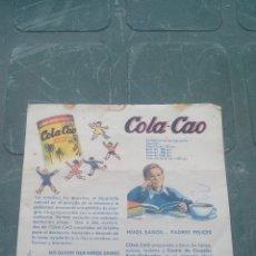 Collectionnisme: LAMINA EN PAPEL DE COLACAO - ALIMENTO DE LA JUVENTUD. Lote 169596728