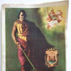 Coleccionismo: ALCOY (ALICANTE) - PROGRAMA FIESTAS TRADICIONALES DE SAN JORGE MARTIR AÑO 1943 - BUEN ESTADO. Lote 169748732