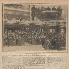 Coleccionismo: AÑO 1924 RECORTE PRENSA MITIN SANITARIO EN EL FRONTON JAI ALAI . Lote 169933512