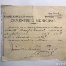 Coleccionismo: VILLANUEVA DE LOS INFANTES (CIUDAD REAL) RECIBO CEMENTERIO MUNICIPAL. DERECHOS Y TASAS (A.1939). Lote 169981769