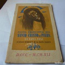 Coleccionismo: MAGNIFICO PROGRAMA FIESTA TRADICIONAL DEL SANTO CRISTO DE PIERA DEL 1941. Lote 169983508