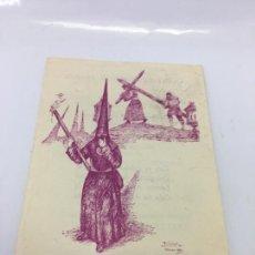 Coleccionismo: FOLLETO HERMANDAD SACRAMENTAL DE PASION, MALAGA MARZO 1983. Lote 170065724