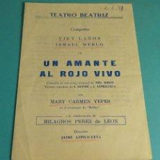 Coleccionismo: PROGRAMA DE MANO TEATRO BEATRIZ. VIKY LAGOS. ISMAEL MERLO. MARY CARMEN YEPES. MILAGROS PÉREZ DE LEÓN. Lote 171085852