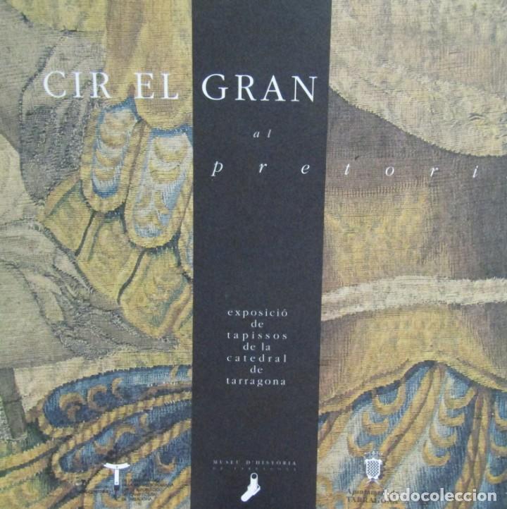 Coleccionismo: TARRAGONA CIR EL GRAN EXPOSICIÓ DE TAPISSOS DE LA CATEDRAL DE TARRAGONA 9 LAMINES FORMAT DIPTIC - Foto 6 - 171216195