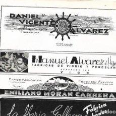 Coleccionismo: AÑO 1939 PUBLICIDAD VIGO CONSERVAS DANIEL VICENTE ALVAREZ VIDRIO PORCELANA MANUEL ALVAREZ. Lote 171444760