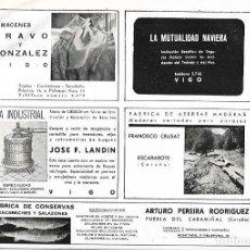 Coleccionismo: AÑO 1939 PUBLICIDAD ALMACENES BRAVO GONZALEZ VIGO LA INDUSTRIAL JOSE LANDIN TALLER FUNDICION. Lote 171445302