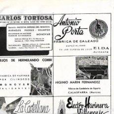 Coleccionismo: AÑO 1939 PUBLICIDAD CORDELERIA HIGINIO MARIN FERNANDEZ ELECTRO HARINERA VILLENENSE VILLENA ALICANTE. Lote 171447333
