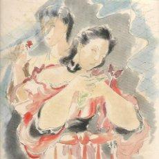 Coleccionismo: AÑO 1939 RECORTE PRENSA POESIA ROMANCE DE LA IMPOSIBLE JOAQUIN ROMERO. Lote 171447740