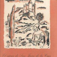 Coleccionismo: AÑO 1939 RECORTE PRENSA POESIA EL CIPRES DE SAN JUAN DE LA CRUZ POR JUAN APARICIO. Lote 171448245