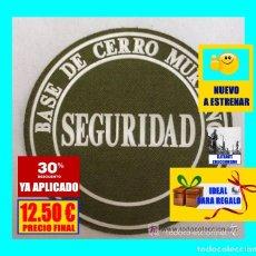 Coleccionismo: PARCHE DE SEGURIDAD DE LA BASE DE CERRO MURIANO DEL EJÉRCITO DE TIERRA DE ESPAÑA - 12.50 EUROS. Lote 171431434