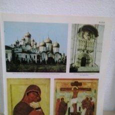 Coleccionismo: LMV - LAMINA, RUSIA, 21X26 CM. Lote 171490464