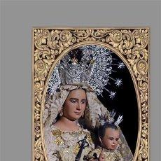 Coleccionismo: AZULEJO 40X25 DE LA VIRGEN DE LA PIEDAD (PATRONA DE CORTEGANA-HUELVA). Lote 171503905