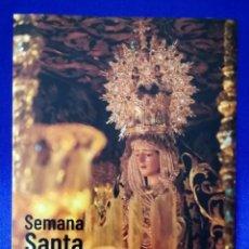 Coleccionismo: SEMANA SANTA MÁLAGA 2019. ITINERARIO / PROGRAMA DE MANO. ASADOR PINEDA. Lote 194248912