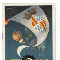 Coleccionismo: FIESTA MAYOR 1949 BADALONA / PROGRAMA OFICIAL. Lote 171604062