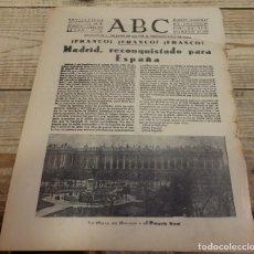 Coleccionismo: HOJAS DE PERIODICO, 29 MARZO 1939, GUERRA CIVIL, TOMA DE MADRID, 4 PAGINAS. Lote 171618448
