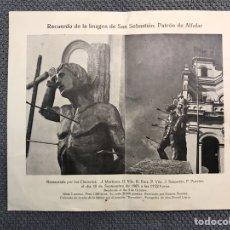 Coleccionismo: ALFAFAR (VALENCIA) RECUERDO DE LA IMAGEN DE SAN SEBASTIÁN. PATRÓN (SEPTIEMBRE DE 1963). Lote 171627619