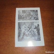 Coleccionismo: ANTIGUA LÁMINA: AQUILES I Y II. Lote 171640258