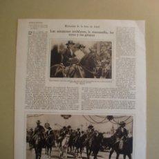 Coleccionismo: FERIA DE ABRIL AMAZONAS ANDALUZAS MANZANILLA TOROS Y GITANOS - 09/05/1930. Lote 172253103