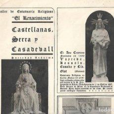 Coleccionismo: AÑO 1939 PUBLICIDAD ARTE RELIGIOSO EL ARTE CRISTIANO VAYREDA BASSOLS CASABO OLOT ESTATUARIA RELIGIOS. Lote 172332653