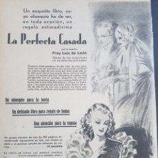Coleccionismo: HOJA PUBLICIDAD AÑOS 30 LIBRO LA PERFECTA CASADA DE FRAY LUIS DE LEÓN. Lote 172681507