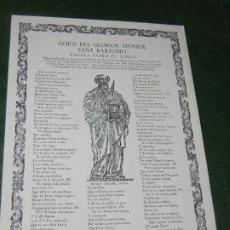 Coleccionismo: GOIGS-GOZOS DEL GLORIOS APOSTOL SANT BARTOMEU. PATRO DE SITGES RICARD VIVES NUM.863 1975. Lote 173009518