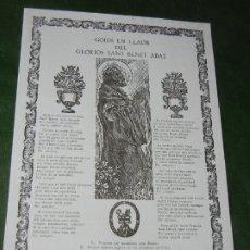 Coleccionismo: GOIGS-GOZOS DEL GLORIOS SANT BENET ABAT, RICARD VIVES NUM.1205 1985. Lote 173009744