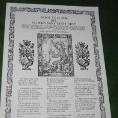 Coleccionismo: GOIGS-GOZOS DEL GLORIOS SANT BENET ABAT, RICARD VIVES NUM.935 1977. Lote 173009793