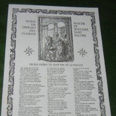 Coleccionismo: GOIGS-GOZOS DEL GLORIOS MARTIR SANT BALDIRI PATRO SANT BOI DE LLOBREGAT, RICARD VIVES NUM.1172 1983. Lote 173013398