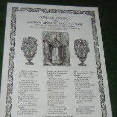 Coleccionismo: GOIGS-GOZOS DEL GLORIOS APOSTOL SANT BERNABE PARROQUIA DE JESUS TORTOSA, RICARD VIVES NUM.707 1973. Lote 173013555