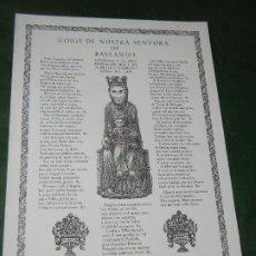 Coleccionismo: GOIGS-GOZOS DE NOSTRA SENYORA DE BASTANIST, RICARD VIVES NUM.420 1967. Lote 173014108