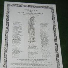 Coleccionismo: GOIGS-GOZOS DE SANTA MARIA DE BENIFASSA - BISBAT DE TORTOSA, RICARD VIVES NUM.1003 1978. Lote 173014299