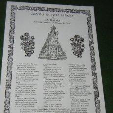 Coleccionismo: GOIGS-GOZOS A NUESTRA SEÑORA DE LA BALMA, ZURITA, RICARD VIVES NUM.978 1978. Lote 173015297