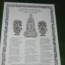 Coleccionismo: GOIGS-GOZOS A NUESTRA SEÑORA DE LA BALMA, ZURITA, RICARD VIVES NUM.979 1978. Lote 173015394