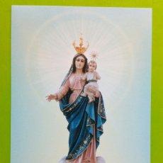 Coleccionismo: ESTAMPA RELIGIOSA NOSSA SENHORA DO ALIVIO.. Lote 173028169