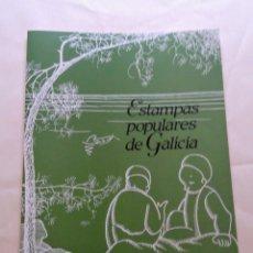 Coleccionismo: COLECCIÓN LÁMINAS ESTAMPAS DE GALICIA. Lote 173030203