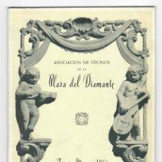 Coleccionismo: PROGRAMA FIESTA MAYOR DE GRACIA 1956 - ASOCIACIÓN DE VECINOS DE LA PLAZA DEL DIAMANTE. Lote 173392195