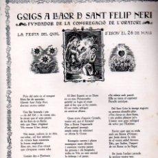 Coleccionismo: GOIGS A LLAOR DE SANT FELIP NERI (1946). Lote 173458505