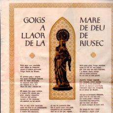 Coleccionismo: GOIGS A LLAOR DE LA MARE DE DÉU DE RIUSEC (IMP. UNIGRAF, 1974). Lote 173458840