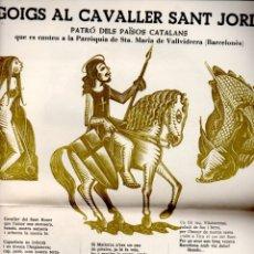 Coleccionismo: GOIGS AL CAVALLER SANT JORDI PATRÓ DELS PAÏSOS CATALANS - VALLVIDRERA (MALLORCA, 1975). Lote 173459138