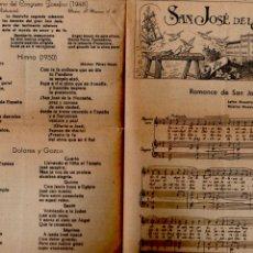Coleccionismo: GOIGS SAN JOSÉ DE LA MONTAÑA (1950). Lote 173459320