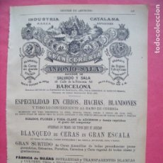 Coleccionismo: ANTONIO SALA.-GRAN CERERIA.-INDUSTRIA CATALANA.-CIRIOS.-BLANDONES.-PUBLICIDAD.-BARCELONA.-AÑO 1905.. Lote 173844945
