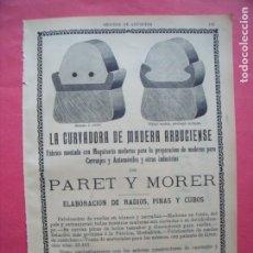 Coleccionismo: PARET Y MORER.-LA CURVADORA DE MADERA.-CARRUAJES.-AUTOMOVILES.-PUBLICIDAD.-BARCELONA.-MADRID.-1905.. Lote 173845645
