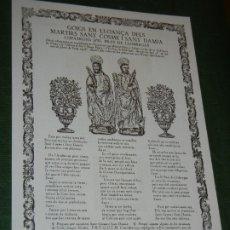 Coleccionismo: GOIGS-GOZOS DELS MARTIRS SANT COSME I DAMIA COPATRONS PRAT DE LLOBREGAT, RICARD VIVES NUM.974 1978. Lote 173869235