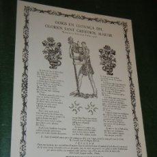 Coleccionismo: GOIGS-GOZOS DE SANT CRISTOFOL MARTIR, VENERAT A TEIA FINS 1936, RICARD VIVES NUM.871 1976. Lote 173869814