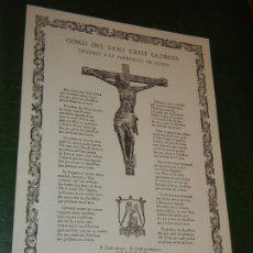 Coleccionismo: GOIGS-GOZOS DE SANT CRIST GLORIOS, VENERAT A LLIVIA, RICARD VIVES NUM.932 1977. Lote 173869938