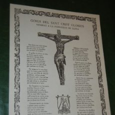 Coleccionismo: GOIGS-GOZOS DE SANT CRIST GLORIOS, VENERAT A LLIVIA, RICARD VIVES NUM.1022 1978. Lote 173870220