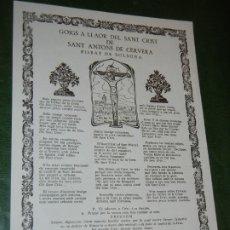 Coleccionismo: GOIGS-GOZOS SANT CRIST DE SANT ANTONI DE CERVERA, RICARD VIVES NUM.1164 1982. Lote 173870448