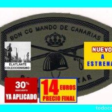 Coleccionismo: PARCHE DE LA POLICÍA MILITAR - BATALLÓN DEL CUARTEL GENERAL DEL MANDO DE CANARIAS - A ESTRENAR - 14€. Lote 173943609
