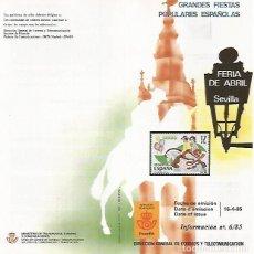 Coleccionismo: DIPTICO 16433: FERIA DE ABRIL DE SEVILLA. Lote 174341282